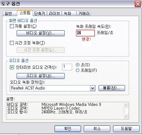 download.php?grpid=17v4i&fldid=2uUY&dataid=58&fileid=7&regdt=20070127133732&disk=5&grpcode=ragmirine&dncnt=N&.JPG